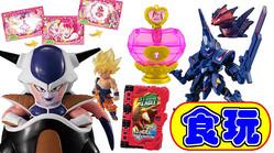(C)ABC-A・東映アニメーション (C)Nintendo・Creatures・GAME FREAK・TV Tokyo・ShoPro・JR Kikaku (C)Pokémon (C)2020 石森プロ・テレビ朝日・ADK EM・東映 (C)石森プロ・東映 (C)バードスタジオ/集英社・東映アニメーション (C) BANDAI・タスクフォース (C) TOMY