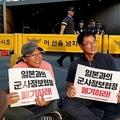 不正疑惑の韓国の法務部長官候補 言行不一致な点も多く