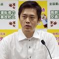 大阪府が国内最大級のアリーナを誘致 2025年の万博までの開業目指す