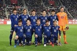 日本代表、6月9日開催のキリンチャレンジ杯でエルサルバドルと対戦