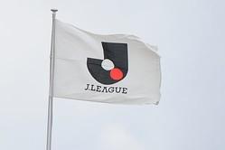 【日程一覧】2020明治安田生命J3リーグ