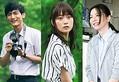 映画『おもいで写眞』に出演する(左から)高良健吾、深川麻衣、香里奈