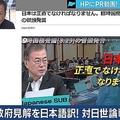 韓国大統領府が日本語サイトを開設「炎上ネタ投下しているだけ」と指摘