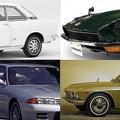 自動車ファンを狂喜乱舞させた「これぞ技術の日産」を感じさせる歴史的名車7選