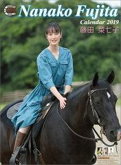 藤田菜七子騎手が「JRA女性騎手初GI騎乗」の歴史を作った日、バヌーシーを代表して「一緒に凱旋門賞を勝とう」のお誘い。