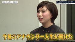 インパルス板倉、ダジャレに苦しむ山本雪乃アナに「新しいアナウンサー像」提案