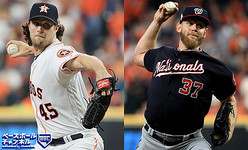 Houston Astros Gerrit Cole & Washington Nationals Stephen Strasburg