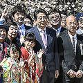意表を突く展開(写真は今年4月開催の「桜を見る会」)