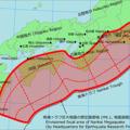 南海トラフ地震の可能性高まった場合 1週間の自主避難を国が発令へ