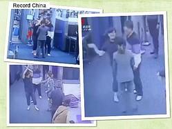29日、韓国メディア・スポーツ京郷によると、タイの空港で韓国人観光客が職員に暴行を加える事件が発生した。