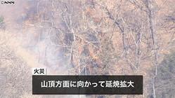 山 火事 桐生