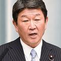 茂木敏充外相は前任の河野太郎氏を意識 「私は記憶に残る外交を」