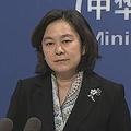 中国 米の追加制裁に報復措置