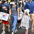 ソウルでも米の黒人暴行死に抗議するデモ行進が開かれる