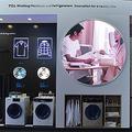 昨年、ドイツで開催された世界最大の家電新商品の見本市「IFA2019」。中国メーカーは先端技術全部入りの製品を発表