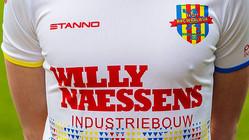 オランダのエレベータークラブ、カーニバルを祝う「ド派手なユニフォーム」を発表