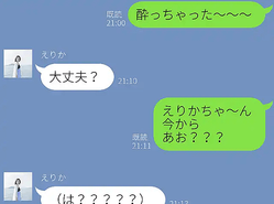 寂し がり 屋 英語