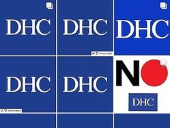 """韓国の大学教授が「DHC」「アパホテル」の""""不買運動強化""""を呼びかけ"""