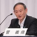 菅首相の「官僚の更迭は当然」発言「恐怖政治」との批判が続出