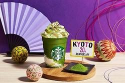 京都 えらい 抹茶 抹茶 フラペチーノ/画像提供:スターバックス コーヒー ジャパン