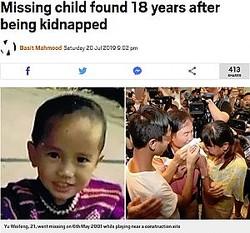 3歳当時の写真(左)と男性が両親と対面した時の様子(画像は『Metro 2019年7月20日付「Missing child found 18 years after being kidnapped」(Picture: AsiaWire)』のスクリーンショット)