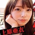 元セクシー女優の上原亜衣さんが現役復帰に意欲? 今の「市場価値」は