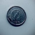 ヤフオクでは「1円」スタートも多いが…
