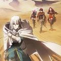 「劇場版 Fate/Grand Order」第1弾特報映像&キービジュアル解禁