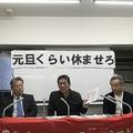 左から順に松本実敏さん、永尾潤さん、鎌倉玲司さん