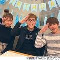 HIKAKINが辻希美&杉浦太陽の自宅でパーティー「繋がりが凄い」