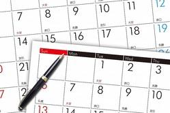 「長期休暇」から「多様な休み方」の時代へ?国・企業・個人の課題を考える