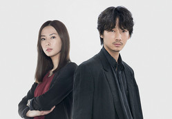 北川景子と綾野剛 ©2020「ドクター・デスの遺産−BLACK FILE−」製作委員会