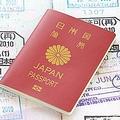 中国メディアは、日本のパスポートを持っていれば世界190カ国・地域においてノービザで滞在することができる理由について考察する記事を掲載した。(イメージ写真提供:123RF)