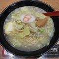 8番らーめんは野菜たっぷり(Miyuki Meinakaさん撮影、WikimediaCommonsより)