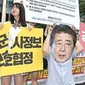 輸出管理巡る日本除外に韓国メディアが指摘「日本の打撃小さい」