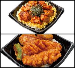 (上)ケンタのテリヤキ焼鳥丼、ケンタ丼