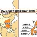 「まん延防止」東京など3都府県