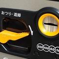 「自動販売機」の儲けの仕組み マージンは売上の15%〜20%程