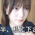 大阪府の吉村洋文知事、本田翼の「コロナ啓発動画」を推奨