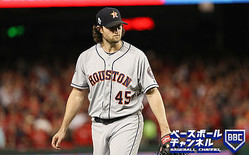 WASHINGTON, DC - OCTOBER 27:  Gerrit Cole #45 of the Houston Astros reacts after retiring the side in the seventh inning against the Washington Nationals in Game Five of the 2019 World Series at Nationals Park on October 27, 2019 in Washington, DC. (Photo by Patrick Smith/Getty Images)