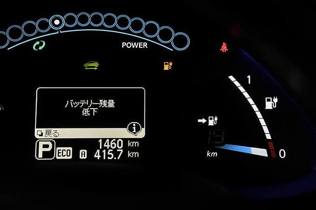 エンジン車よりも大変? 電気自動車が「電欠」したらどうなるのか
