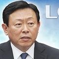 辛東彬氏(コラージュ)=(聯合ニュース)