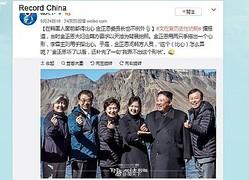 25日、観察者網は、「英BBCの記者がツイッター上で南北首脳会談を皮肉ったことに、韓国のネットユーザーが怒りの声を上げた」と報じた。写真は「指ハート」を作る金正恩氏。