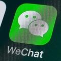 中国のメッセージアプリ微信 圧倒的な成長を遂げた非常識な戦略