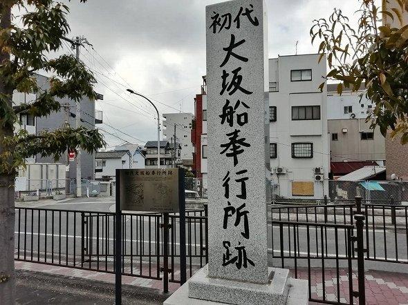 字が汚い?大阪の石碑に注目 →誰が書いたのかと思ったら...