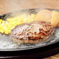 「ステーキけん」のハンバーグステーキ