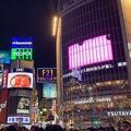 渋谷の繁華街 撮影/三九二汐莉