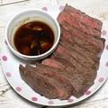 平野レミ流・ローストビーフ 簡単にできちゃうお手軽レシピ