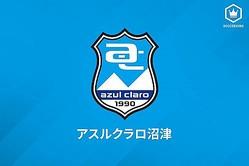 45歳MF伊東輝悦がJ3沼津と契約更新「全力でプレーしたい」