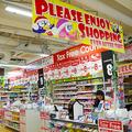 「MEGAドン・キホーテ渋谷本店」の店内=東京都渋谷区